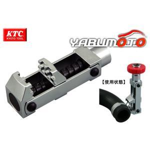 KTC ホースクリップツール AE921|yabumoto