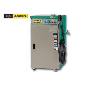 安全自動車 高圧温水洗浄機 AHW-1015A 送料無料|yabumoto