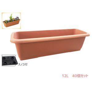 プランター 650S 12L ブラウン 40個セット 角型 スノコ付 アイカ aika 031060 配送不可地域有 法人のみ配送 送料無料|yabumoto