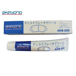 アケボノ ディスクブレーキグリース AKB-200|yabumoto