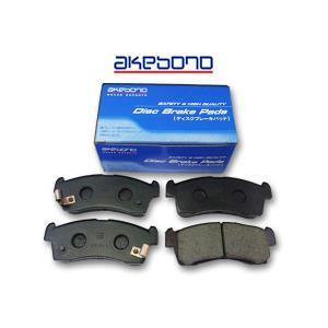 スペーシア MK32S H25/3〜 フロント ブレーキパッド 前 アケボノ 国産 純正同等 スズキ AN-769WK 型式OKの画像