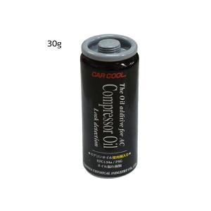 蛍光剤入り エアコンオイル HFC-134a AR-415|yabumoto