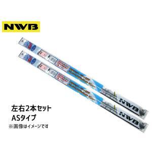 NWB グラファイト ワイパーゴム ミラ イース LA350S LA360S H29.5〜 525mm 350mm 幅5.6mm 2本セット AS53GN AS35GN ラバー 替えゴム|yabumoto