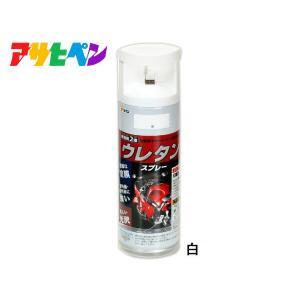 アサヒペン 2液 ウレタンスプレー 白 300ml 1本 弱溶剤型 塗料 塗装 DIY 屋内外 多用途 ツヤあり|yabumoto