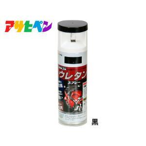 アサヒペン 2液 ウレタンスプレー 黒 300ml 1本 弱溶剤型 塗料 塗装 DIY 屋内外 多用途 ツヤあり|yabumoto