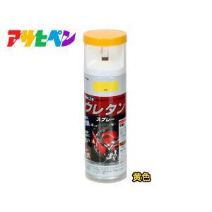 アサヒペン 2液 ウレタンスプレー 黄色 300ml 1本 弱溶剤型 塗料 塗装 DIY 屋内外 多用途 ツヤあり|yabumoto