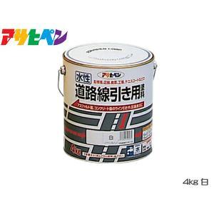 アサヒペン 水性 道路線引き用 塗料 4kg 白 アスファルト コンクリート 床 屋内 屋外 工場 倉庫|yabumoto