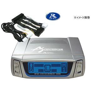 データシステム エアサスコントローラーASC680&車種別専用ハーネスH-086Eセット マジェスタ4WD UZS186/UZS187 H16.7〜H21.3|yabumoto