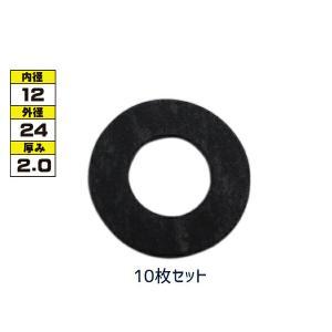 ドレン パッキン ワッシャ 純正タイプ トヨタ 83〜 12mm×24mm×2.0mm 90430-...