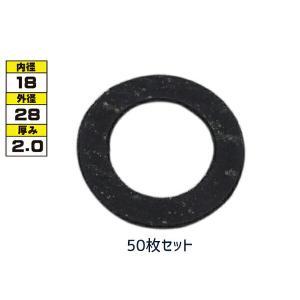 ドレン パッキン ワッシャ 純正タイプ トヨタ 72〜 18mm×28mm×2.0mm 90430-...