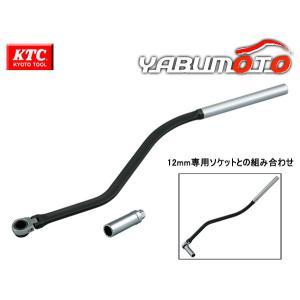 KTCベルトレンチセット(軽自動車専用)ATE109|yabumoto