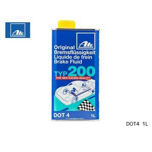 ATE製 ブレーキフルード DOT4 ATEDOT4-TYP200