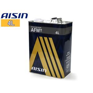 ATフルード ATFワイドレンジ AFW+ 4L AISIN(アイシン) 日本製 ATF6004 送料無料|yabumoto
