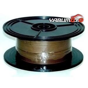 CD TV 自動車用 配線コード 茶0.75φ|yabumoto