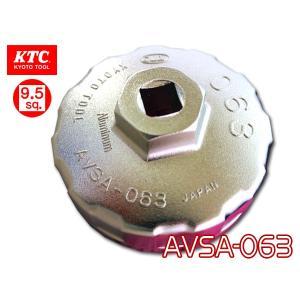 KTC カップ型 オイルフィルタレンチ AVSA-063|yabumoto