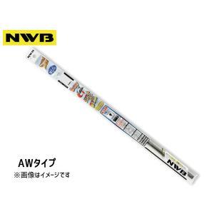 NWB グラファイトワイパー 替えゴム AW1G (GR81) 600mm 幅8mm|yabumoto