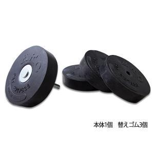 トレーサー 黒 本体1個 替えゴム3個 ステッカー テープハガシ ハードタイプ B-1GB|yabumoto