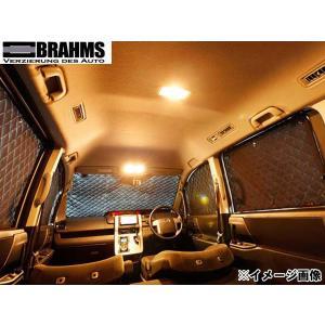 NV350キャラバン E26 ブラインドシェード フルセット送料無料|yabumoto