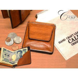 CALF カーフ 本革 マネークリップ ウォレット キャメル camel レディース メンズ 女性 男性 二つ折り プレゼント ギフト 送料無料|yabumoto