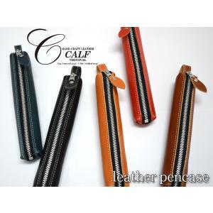 CALF カーフ レザー バトンペンケース 全5色 Sサイズ 牛革 ストラップ付き おしゃれ シンプル 筆箱 ネコポス 送料無料|yabumoto