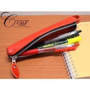 CALF カーフ レザー バトンペンケース red レッド Sサイズ 牛革 ストラップ付き おしゃれ シンプル 筆箱 ネコポス 送料無料|yabumoto