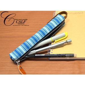 CALF カーフ 倉敷帆布 バトンペンケース aqua アクア Sサイズ ストライプ ストラップ付き おしゃれ かわいい 筆箱 ネコポス 送料無料|yabumoto