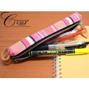 CALF カーフ 倉敷帆布 バトンペンケース rose ローズ Sサイズ ストライプ ストラップ付き おしゃれ かわいい 筆箱 ネコポス 送料無料|yabumoto