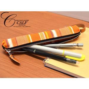 CALF カーフ 倉敷帆布 バトンペンケース navel ネーブル Sサイズ ストライプ ストラップ付き おしゃれ かわいい 筆箱 ネコポス 送料無料|yabumoto