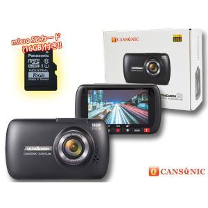 Cansonic ドライブレコーダー S1 microSDカード 16GB 付き Full HD 300万画素 1年保証 WDR Gセンサー 駐車監視モード 送料無料 yabumoto