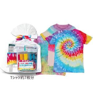 タイダイ 染め カップ キット レインボー Tシャツ が出来る絞り 染め用 キット 染料 CM25401|yabumoto