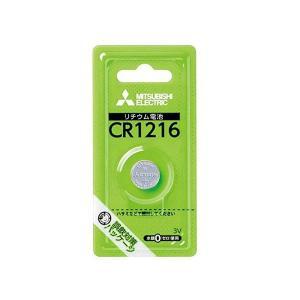 三菱 リチウム コイン電池 3V CR1216 ゆうパケット発送可|yabumoto