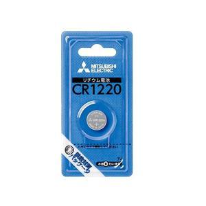 三菱 リチウム コイン電池 3V CR1220 ゆうパケット発送可|yabumoto