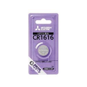 三菱 リチウム コイン電池 3V CR1616 ゆうパケット発送可|yabumoto