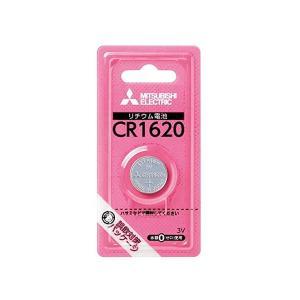 三菱 リチウム コイン電池 3V CR1620 ゆうパケット発送可|yabumoto