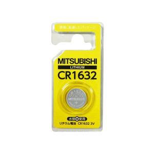 三菱 リチウム コイン電池 3V CR1632 ゆうパケット発送可|yabumoto