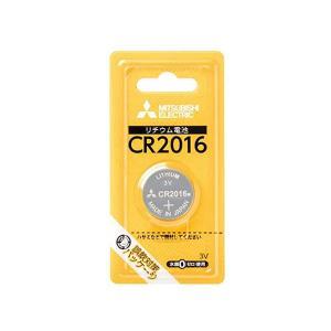 三菱 リチウム コイン電池 3V CR2016 ゆうパケット発送可|yabumoto