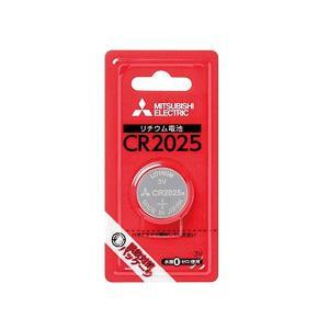 三菱 リチウム コイン電池 3V CR2025 ゆうパケット発送可|yabumoto