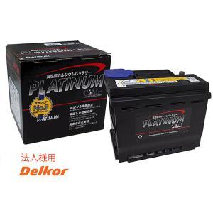 JS Mini One Cooper R50 Batterie Case Cover 2001 /> 2003