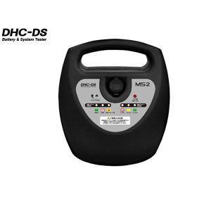 DHC-DS バックアップ 電源 メモリー セーバー DHC-MS2 yabumoto
