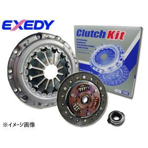 クラッチ 3点 キット ミラ L285S H18/12〜 DHK017 EXEDY エクセディ カバー ディスク ベアリング 送料無料|yabumoto