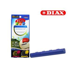 DIAX さわやかエアー グリーンハーブ 2141 エアコンフィルター に 取り付け|yabumoto