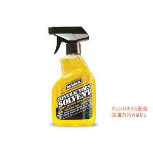 接着剤はがし シールはがし ガムはがし 油汚れ オレンジオイル ディソルビット スプレー コントラクターズソルベント ドーイチ 375ml 10022 yabumoto