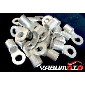 日立 圧着配線ターミナル丸形端子 DR22−8 ネコポス可|yabumoto