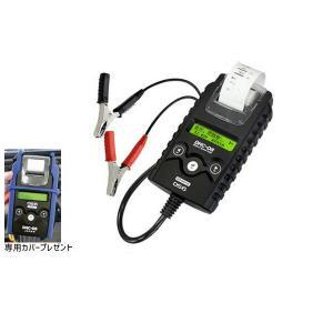 バッテリー テスター アイドリング ストップ ハイブリッド バッテリー 測定 可能 DS6 yabumoto