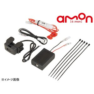 USBスマホ充電キット トヨタ エスクァイア H26.10〜|yabumoto