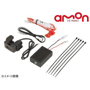 USB スマホ 充電 キット スズキ パレット / パレットSW