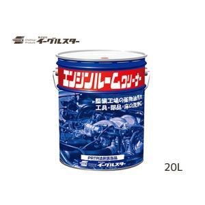 イーグルスター エンジン ルーム クリーナー 20L ペール缶 21051|yabumoto