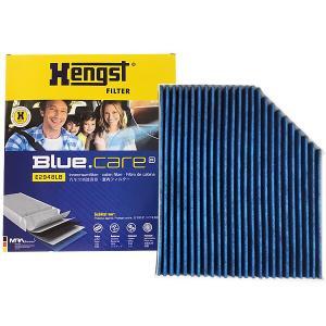 AUDI アウディ A4 8KCDH 8KCDN エアコンフィルター 活性炭強化 ヘングスト ブルーケア HENGST BLUE CARE 輸入車 型式OK E2948LB yabumoto