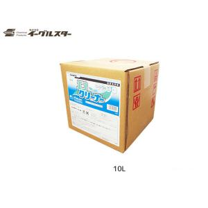 イーグルスター カーマイン エコクリーナー 10L 洗車機用 洗剤 31069|yabumoto