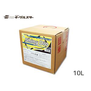 イーグルスター カーマイン シャイニーディオ 10L 洗車機用 光沢撥水剤 ダイフク 対応品 ミラコンデュオラスター 31075|yabumoto